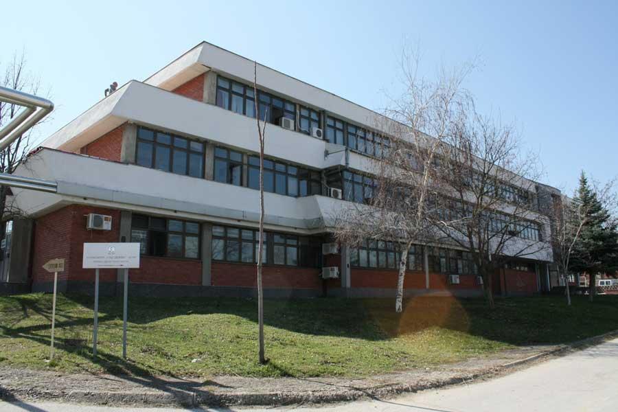 Makedonya Goce Delcev Üniversitesi